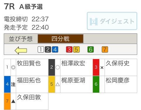 D131148E-B32E-46B1-AAF1-07A486AAB4A1