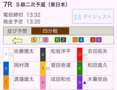 DB2E510F-C1B3-457F-836E-5CCEE4AEF193