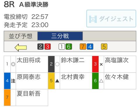 31DFC025-BFE9-4AE0-9B90-84560CA90E4B