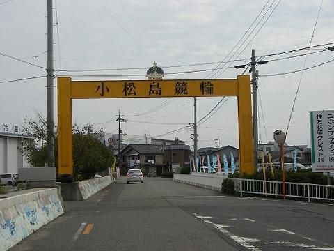 小松島F1