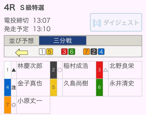 E7DCC74F-B63B-4F27-8256-1702501F88CB