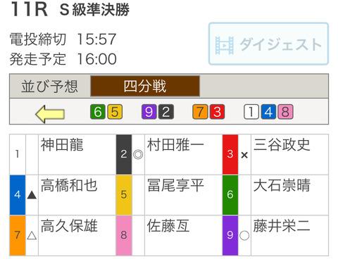 FDB8212D-8C5E-4E4D-A344-3ECA0670BD8B