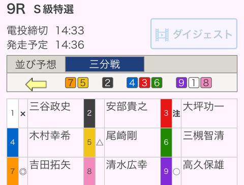 7FD955EB-1D43-4388-A5E4-F8C55167B4DD