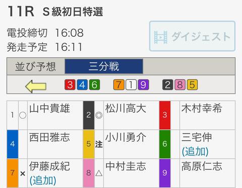 6EF4895F-A07E-4461-916C-E6FDD129499A