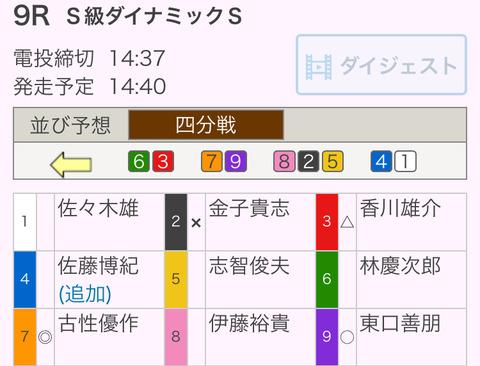 7CF98A66-9D5F-4536-B5BA-F44F35AA5B44