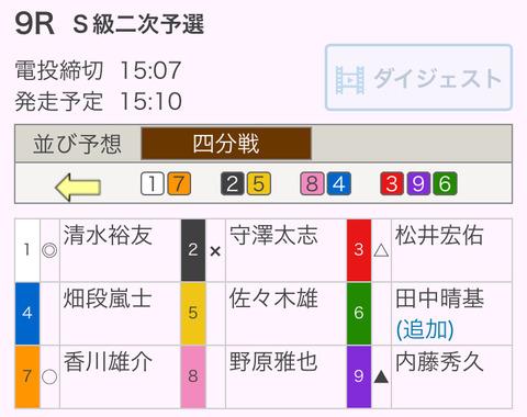 A78C6E1B-E66D-4C8A-9DD5-F6DDDD20EC21