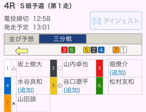 5AFAA7D6-57A4-42D5-BE6D-8B31789F09C2