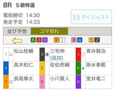 2A9FB506-F624-4C74-A762-3B864B386777