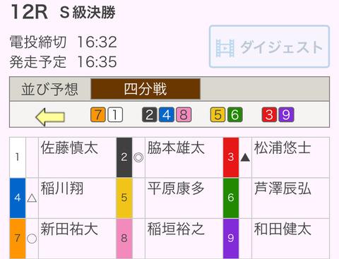 E672448B-F638-49DD-AA83-24877BD41C53