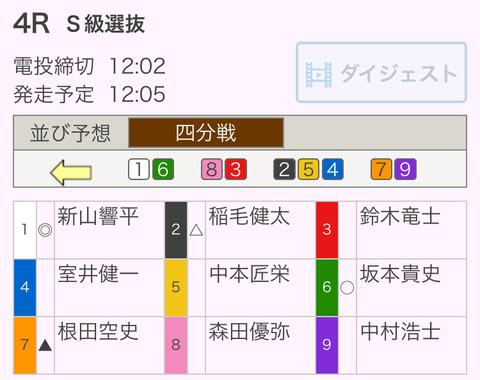 70302ACD-E246-49E0-8E84-C1B9DF25803C