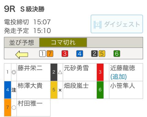 37745FE3-31A0-4DEB-A14F-3D8136532F3D