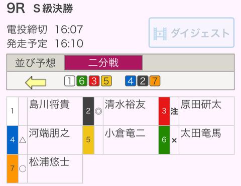 D866A80E-61FB-480F-8CC1-66EE62BA4068
