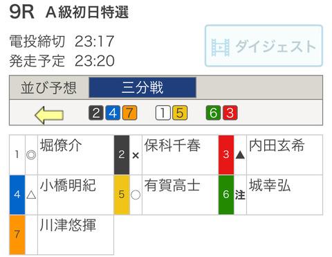FFF38AD3-5C59-49B5-AA27-B7FCECD776F5