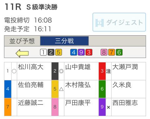 7305B58B-DDD6-4E3D-9D16-45FA2831CF55