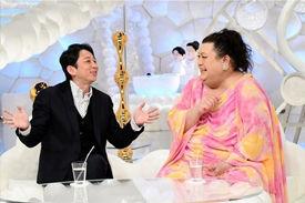 【テレビ】マツコ&有吉、カフェでドリンク注文しない人に激怒 「じゃあ店潰れていいんだ」「公民館行ってろよ!」