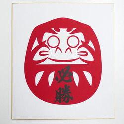 だるま色紙01
