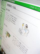 4c170073.jpg