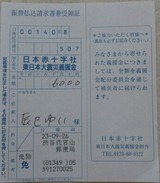 2e5b3343.jpg