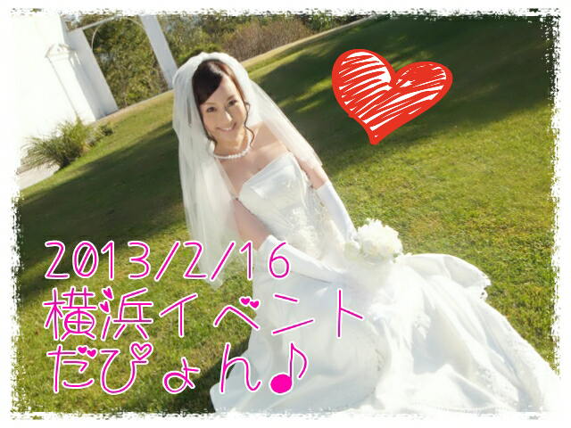IMG_20130215_2