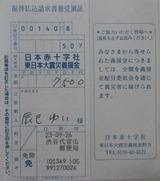 7fa91268.jpg