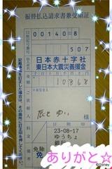 d5a499cf.jpg