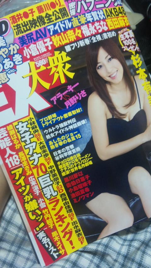 365日AKB48宣言!!@佐江ちゃん推...