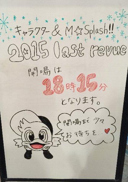 2016-02-05_091558746_87580_iOS