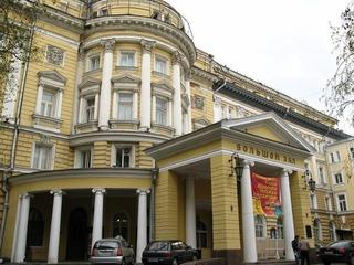 チャイコフスキー国際コンクール開催中のモスクワ音楽院で火災発生!!!