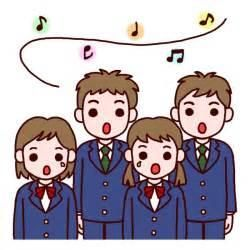 【悲報】今の中学の卒業式の合唱曲ランキングがヤバすぎると話題に・・・