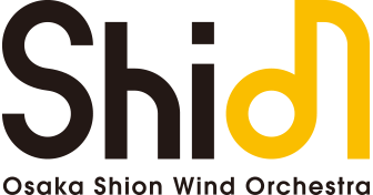 logo_shion_main