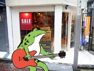 【悲報】客の預けた楽器が勝手に質入れされる。杉並区の楽器店