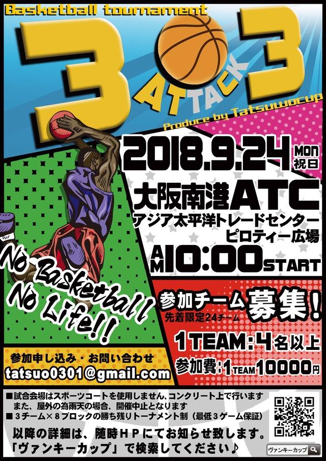3ATtaCk3 2018