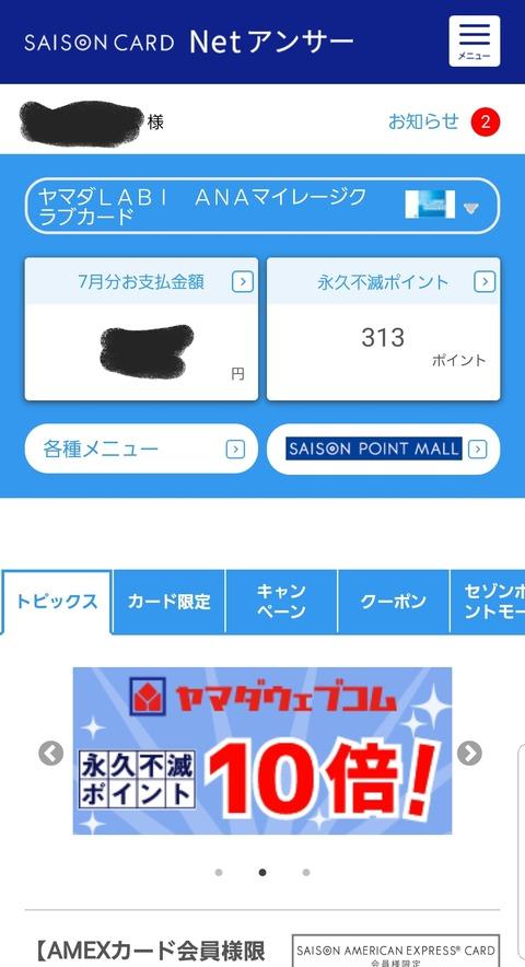 Screenshot_20180703-151912_Internet