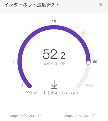 google-search-speedtest-4