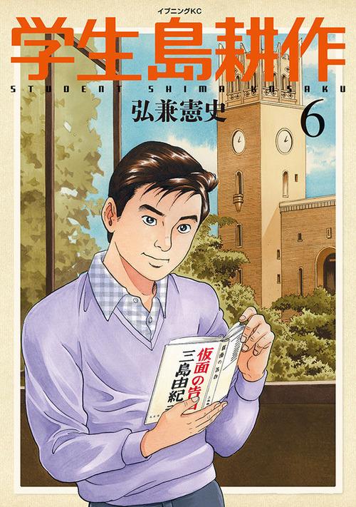 news_large_gakuseishimakousaku6
