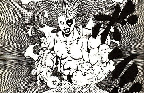 99-suzuki