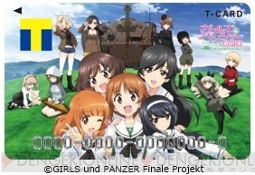 girlsundpanzer_01_cs1w1_282x