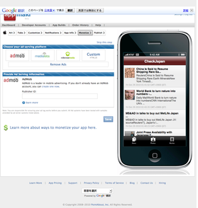 appmakr013