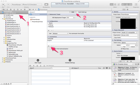 blog-xcode45localize