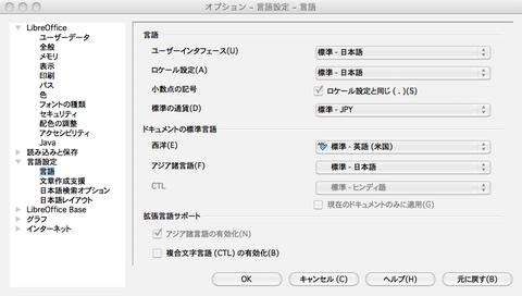 LibreOffice10