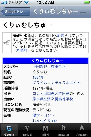 ssJ-v11-02