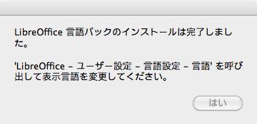 LibreOffice08