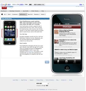 appmakr011