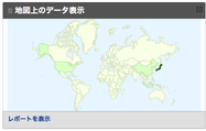 google_analytics_android_country