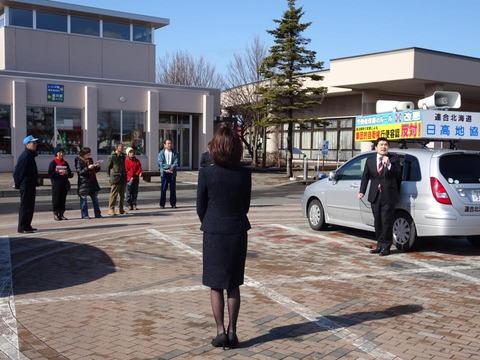 160307徳永エリ参議院議員と日高03静内町道の駅街頭演説