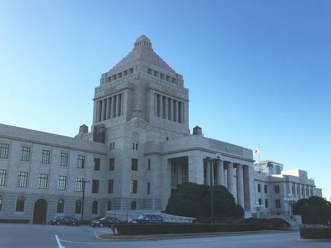 171120国会議事堂