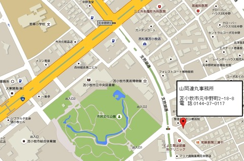 山岡達丸事務所地図