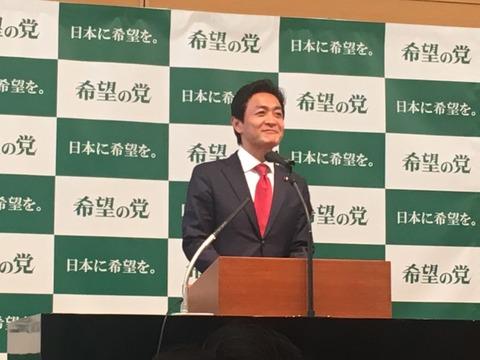 171110希望の党共同代表選02