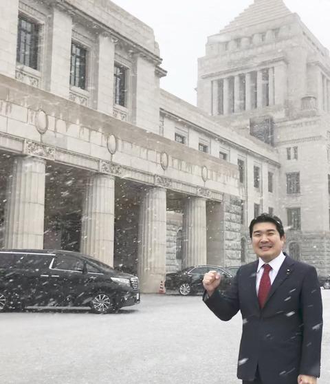 180122雪の通常国会開会日