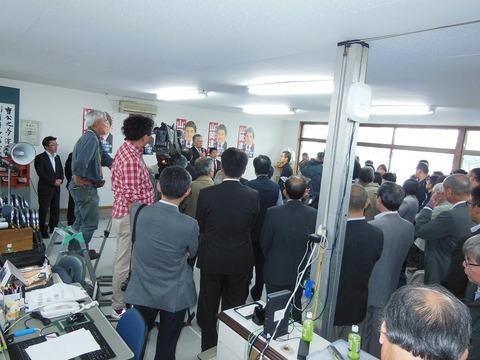 170929北海道第9区合同選挙事務所開きA
